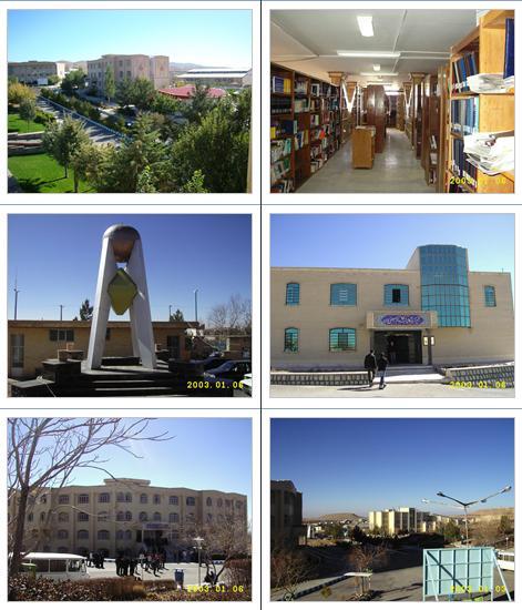 دانشگاه آزاد آشتیان